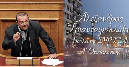 Επιβολή Διδάκτρων έως 600€ το Χρόνο στα Δημόσια Σχολεία, Προτείνει Βουλευτής του ΣΥΡΙΖΑ