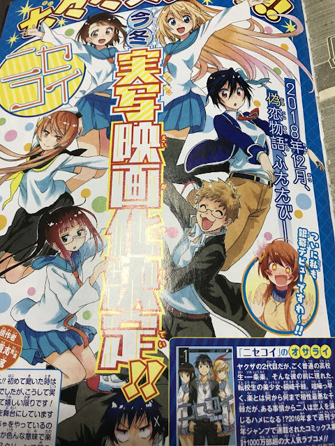 nisekoi Live Action movie reveals