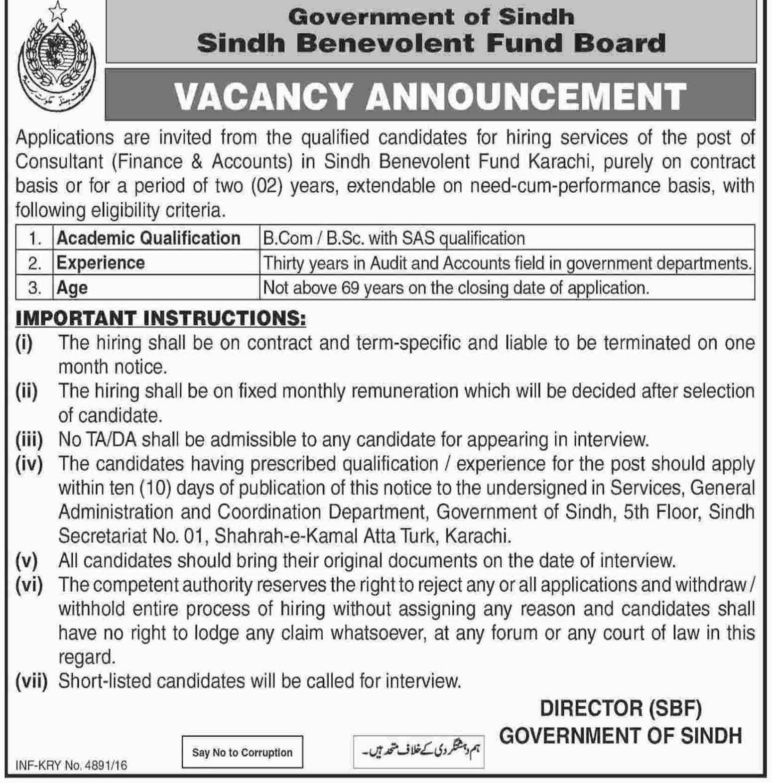 Sindh Benevolent Fund Karachi Jobs