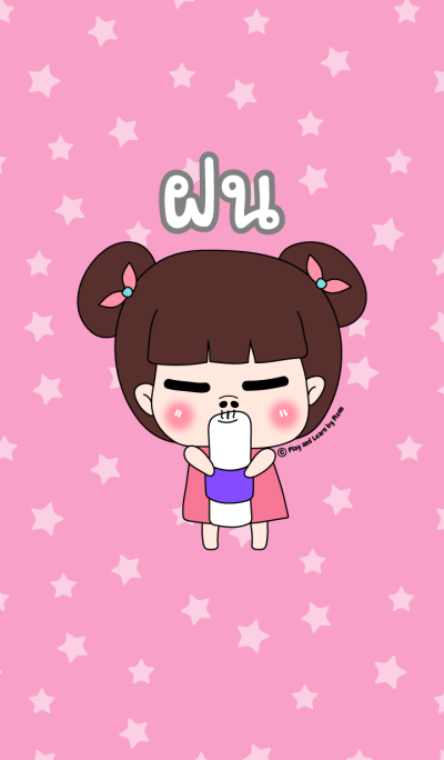 Fon ! SaraPao Cute Girl Theme