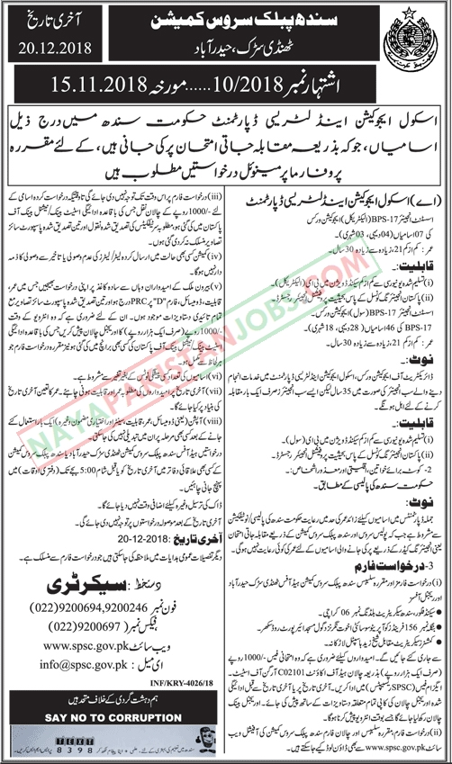 Latest Vacancies Announced in Sindh Public Service Commission SPSC 19 November 2018 - Naya Pakistan