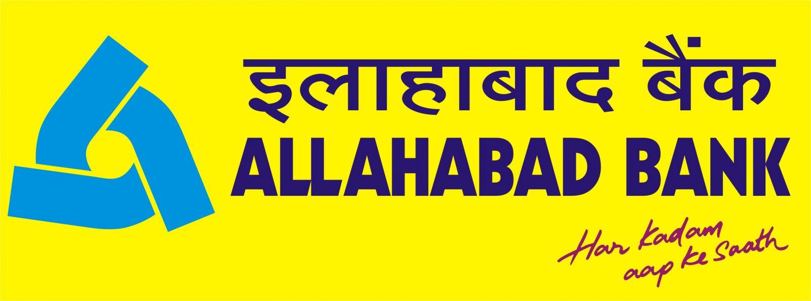allahabad bank csp application form