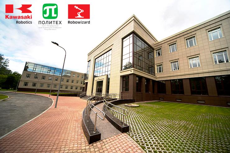 Центр промышленной робототехники KAWASAKI-ПОЛИТЕХ