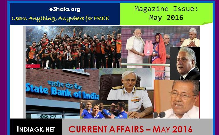 current affairs 2014 pdf free  for upsc exam