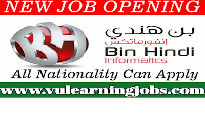 Careers - AA Bin Hindi | Bin Hindi Group Bahrain jobs