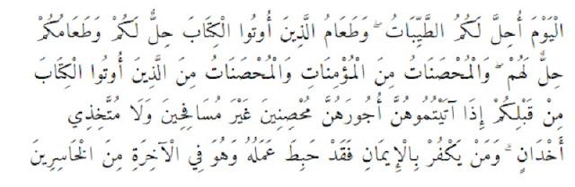 almaidah-ayat-5-tentang-jodoh