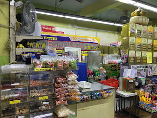 Biscuit King shop