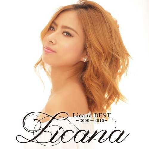 [Album] Licana – Licana BEST -2009~2015- (2015.08.19/MP3/RAR)