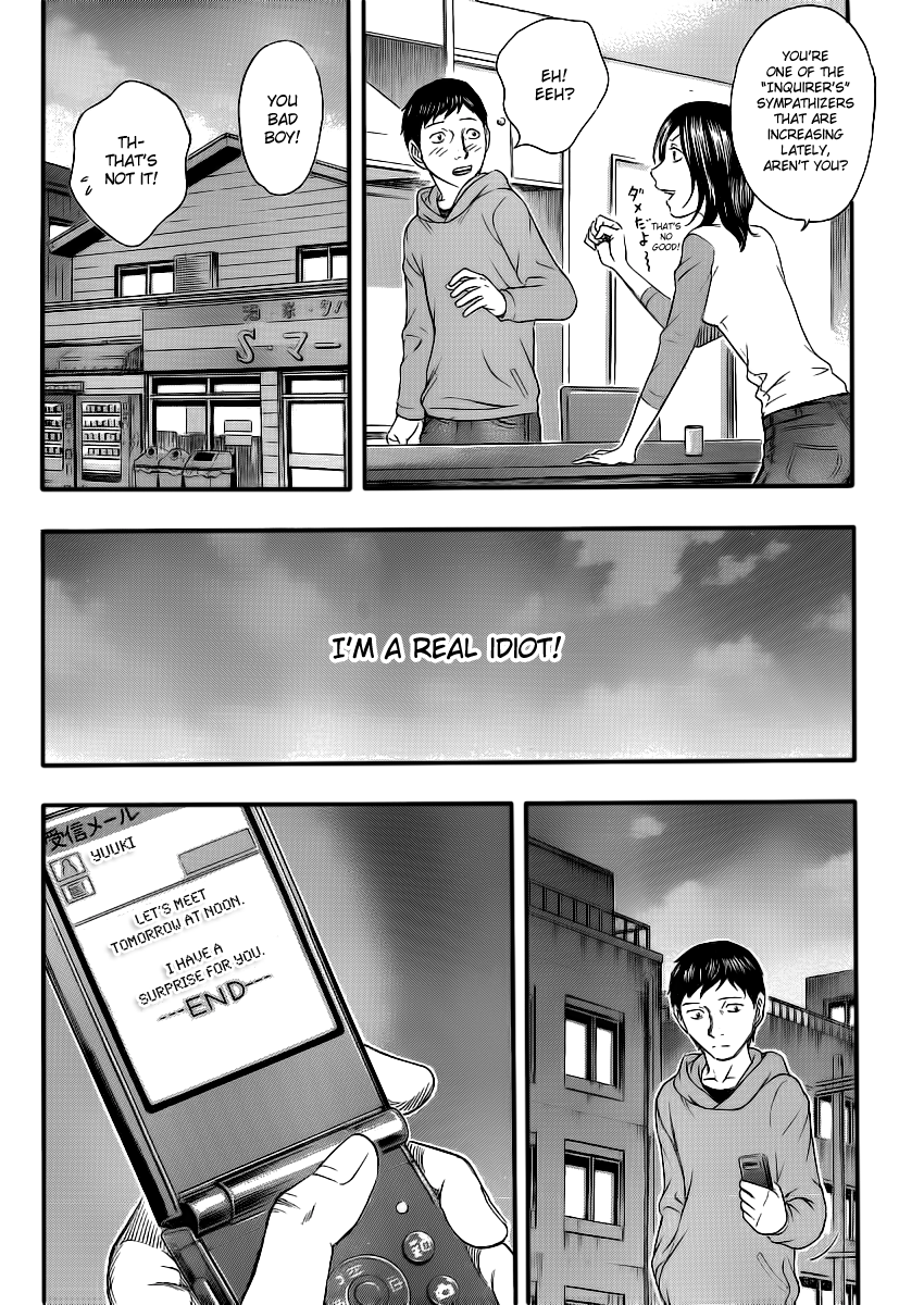 Destroy and Revolution - Chapter 13