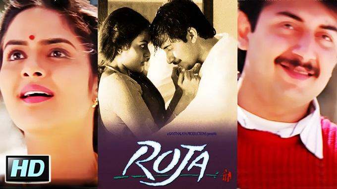 Roja 1992 Hindi Dual Audio UnCut 720p & 480p HDRip Download