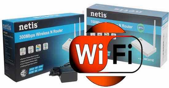 Cara Membatasi Jumlah Pengunjung WiFi di Router Netis