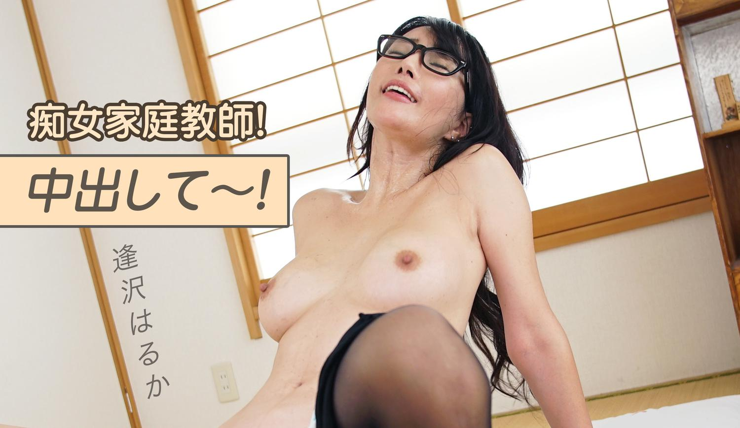 Aizawa Haruka Private Teacher – Uncensored VR - JVR100036