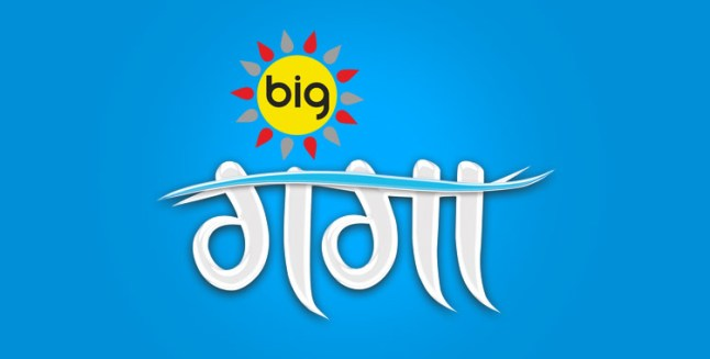 List of Big Ganga Serials/Show Schedule, Timings. Big Ganga All Serial TRP,BARC Ratings, Big Ganga 2020 All NEW Upcoming TV Shows Mt wiki, wikipedia, Imdb