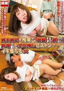 NHDTB-210 Aoi Rena Kanade Jiyu Takasugi Mari