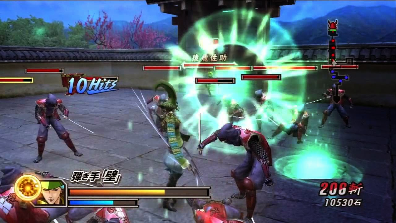 Download Game Ppsspp Iso Basara 2 Heroes