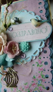 скрап,открытка,шоколадница,дырокол,украшение,клктка,подвеска,вырубка,цветы,кружево