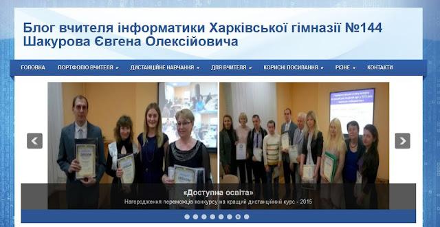 http://shakurov82.blogspot.com/