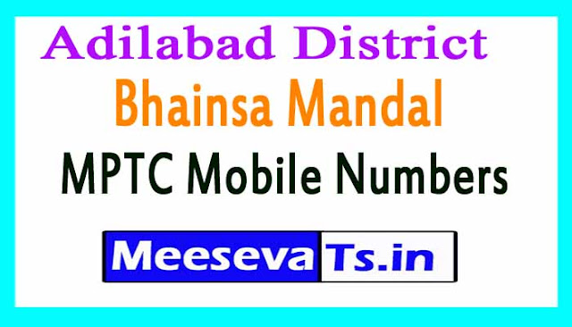 Bhainsa Mandal MPTC Mobile Numbers List Adilabad District in Telangana State