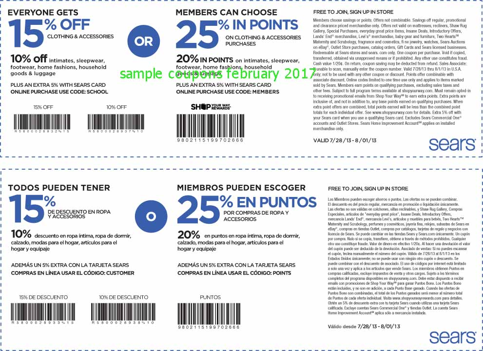 Sears canada coupons feb 2018