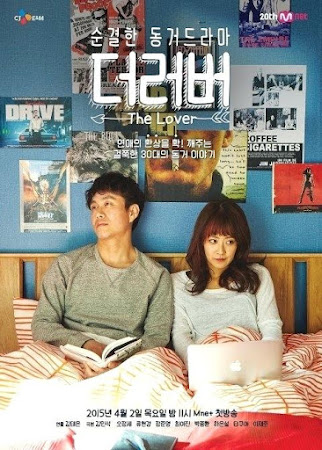 Poster Of My Love From The Star 2018 Watch Online Free Download