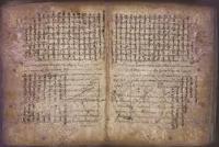 Παλίμψηστο του Αρχιμήδη. Συγκλονιστικές πληροφορίες για την Αποκάλυψη του.