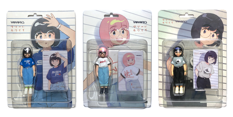 New Colorways Of Just A Girl Figures By 222kawaii Aragon