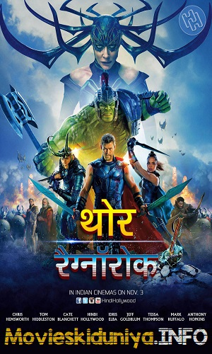 Thor Ragnarok (2017) 350Mb Full Hindi Dual Audio Movie Download 480p Bluray