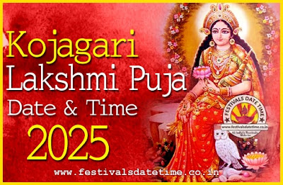 2025 Bengali Lakshmi Puja Date & Time in West Bengal