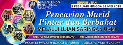 http://ukm1.permatapintar.edu.my/