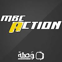 ام بي سي اكشن mbc action بث مباشر