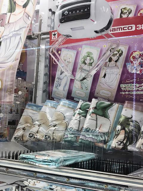 jeux d'arcade Shinjuku