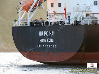 Hu Po Hai