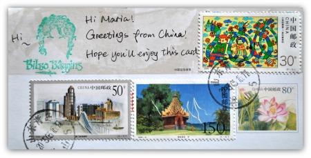 Chiny znaczki