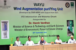 WAYU: Air pollution control device inaugurated in New Delhi