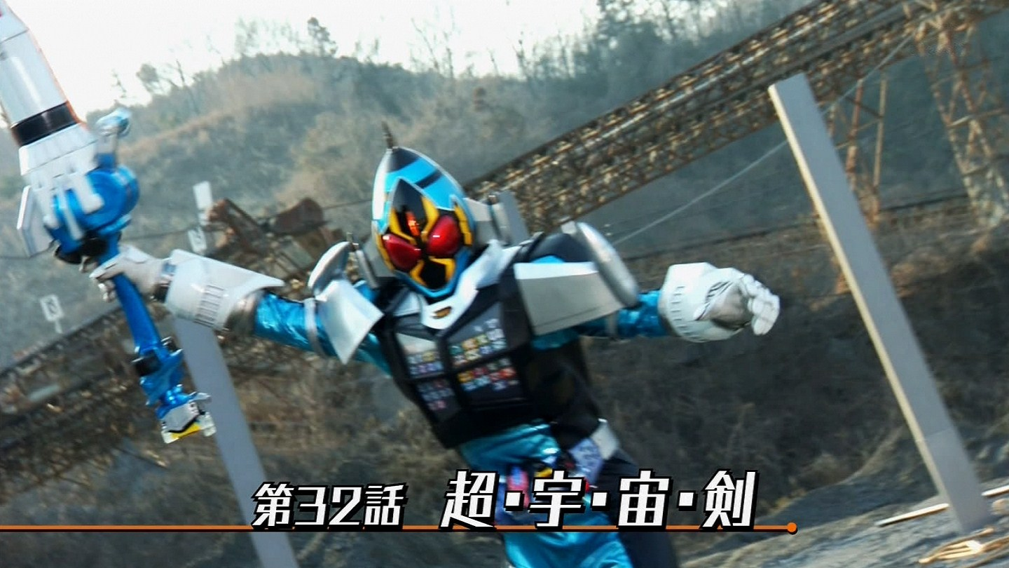 Kamen rider fourze episode 17