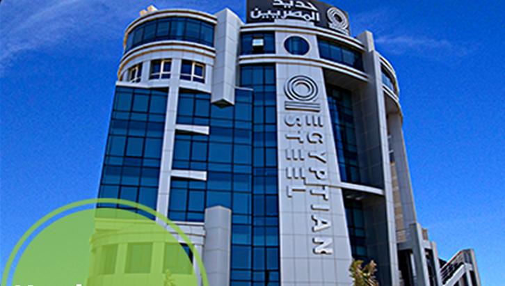 وظائف شركة حديد المصريين للمؤهلات العليا والمتوسطة والعادية 2018