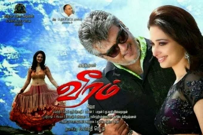 Ajith veeram tamil movie ringtone free download - Tamil