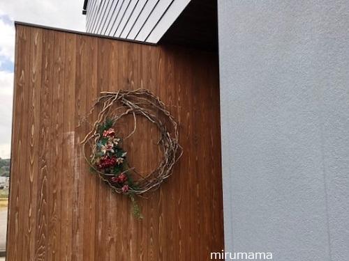 イマムラさんの入り口