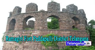 Ramagiri Fort Peddapalli District Telangana
