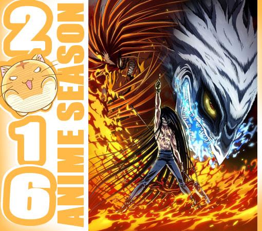 Ushio to Tora S2 Wallpaper Screenshot Preview Cover
