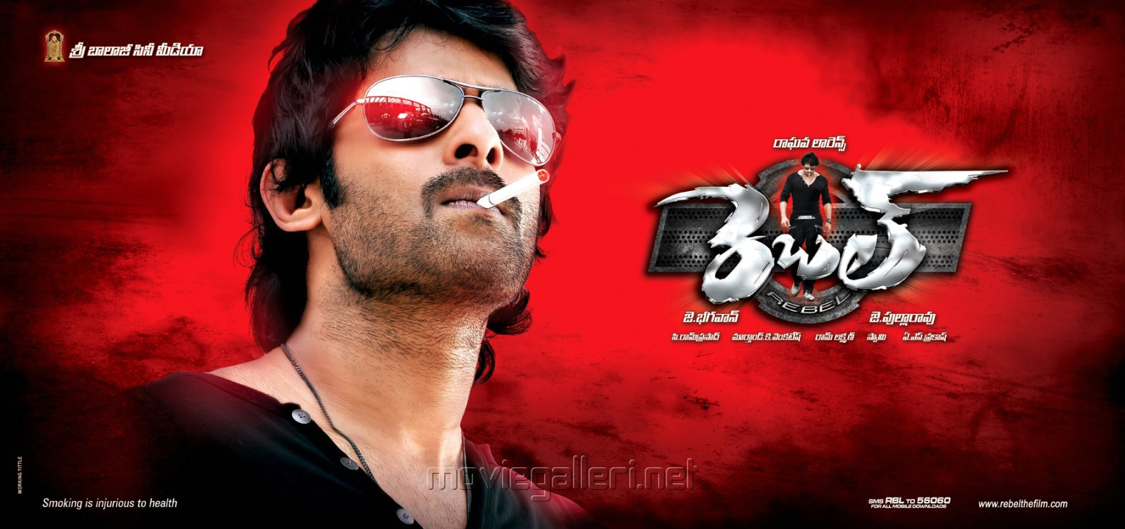 Stylish Prabhas Hq Wallpaper In Rebel: TELUGU MOVIES: REBEL MOVIE POSTER