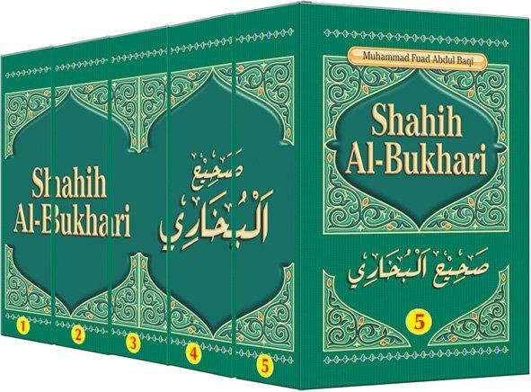 Imam Bukhari Gagal Paham Bahasa Arab?