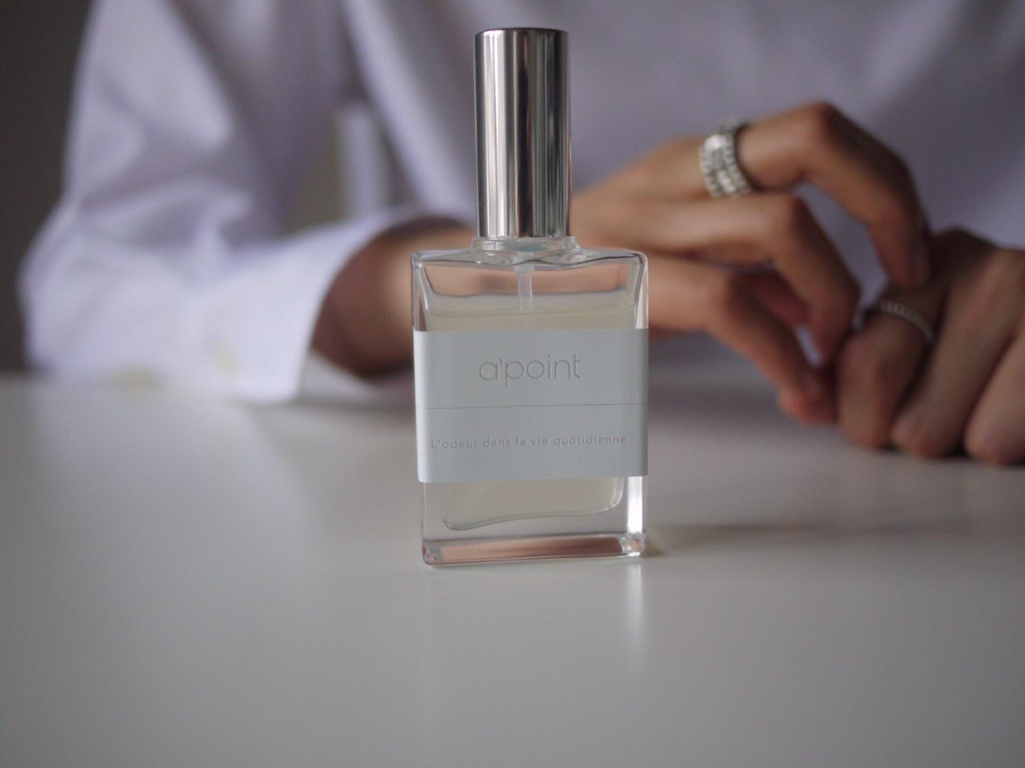メイド 香水 オーダー