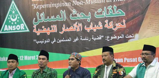 Soal Memilih Pemimpin Nonmuslim, GP Ansor Jangan Jadi Anak Durhaka