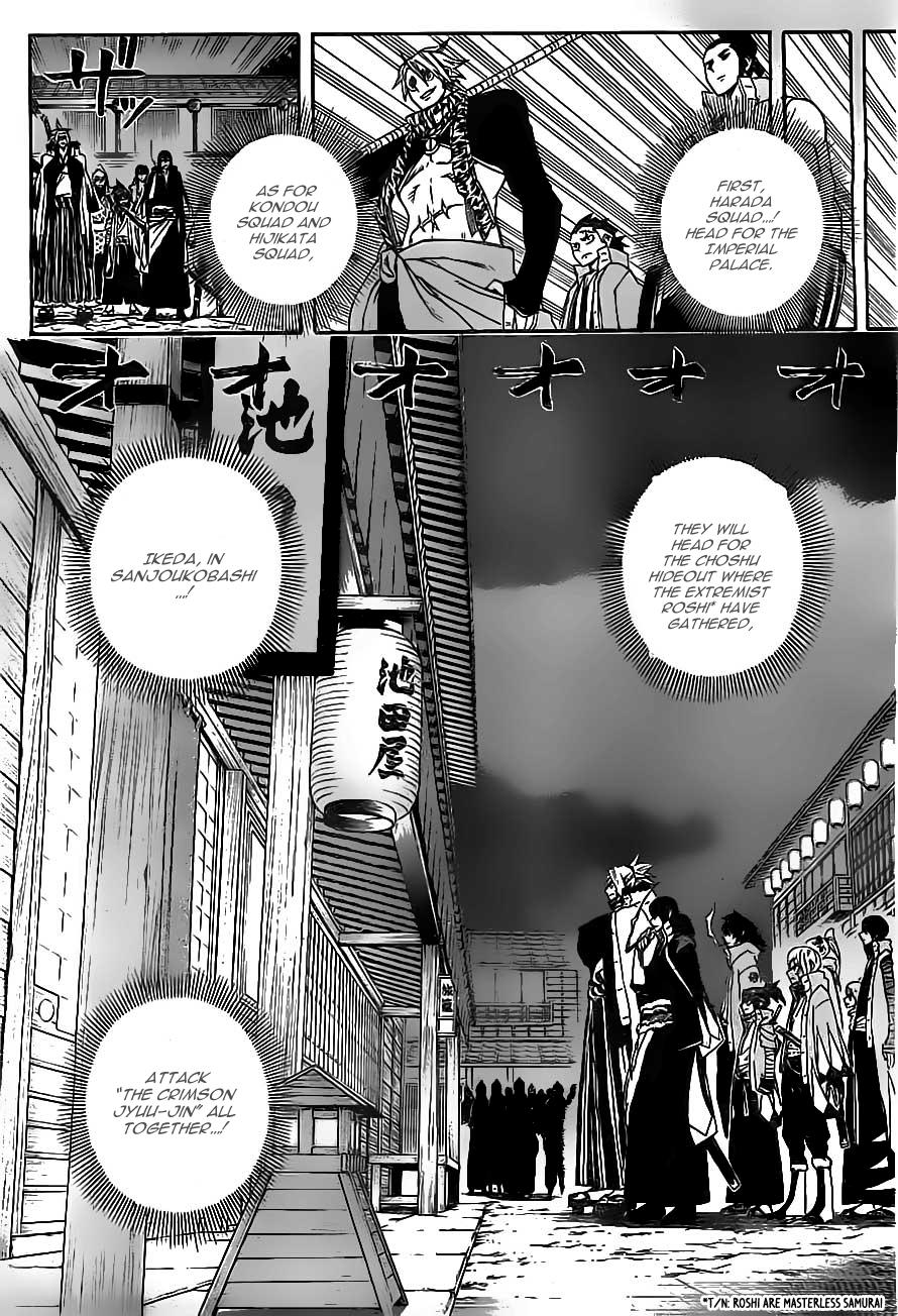 Yoakemono - Chapter 12