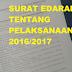 Surat Edaran Dirjen Pendis Tentang Pelaksanaan UN 2016/2017