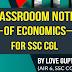 Economics Classroom Notes for SSC CGL 2018 PDF Download