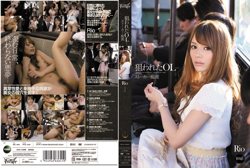 Doubt film gang bang rio yuzuki jepang Amazingly!