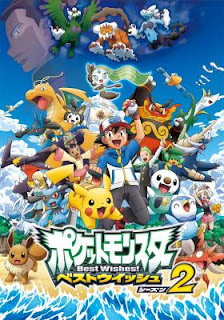Baixar Pokémon Best Wishes 2 Completo no MEGA