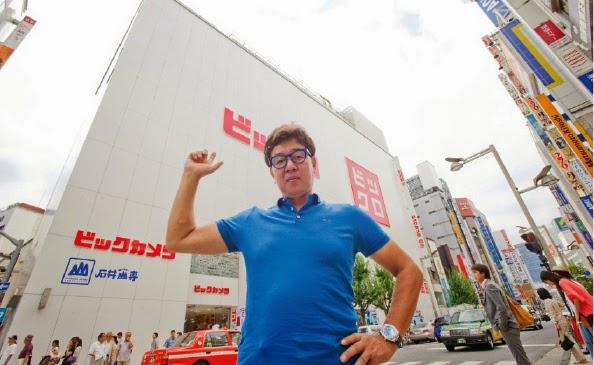 KNOX LIVE WILD: 日本東京 戶外露營用品裝備攻略—《新宿篇》